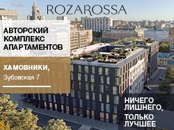 RozaRossa Апартаменты с дизайнерской отделкой
